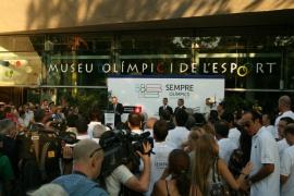 Музей олимпийских игр в Барселоне
